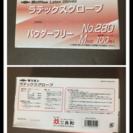 【新品未開封】2箱ディスポーザーブル手袋(医療用)