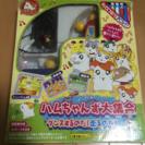【10/28値下げ】テレビゲーム