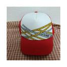 ★★★日本ニット工業 STAND UP 帽子(赤)★★★