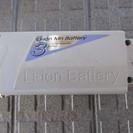 (D-74) Li-ion Mn Battery 3Ah 電動自転...