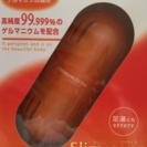 【新品】スリムストーン エクストラ