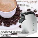 【新品・未開封】60mmカフェポッド(DCR-60)