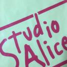 スタジオアリス 撮影料半額クーポン