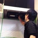 ハウスクリーニング、エアコンクリーニングなら京滋の清掃会社.jpに...