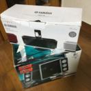 (お買い上げありがとうございました)アンプ内蔵スピーカーシステム 2台