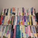 本の処分、遺品整理、生前整理なら本のプロへお任せ下さい! ★出張...
