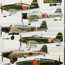 ウイングキットコレクション vol.1WWⅡ日本海軍機編11個セットの画像