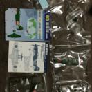 ウイングキットコレクション vol.1WWⅡ日本海軍機編11個セット - 売ります・あげます