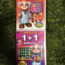 小1の漢字 計算DVD