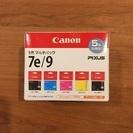 Canon 7e 5色マルチパック 新品未開封