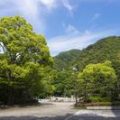 『◎3/5まで開催!』岐阜市歴史博物館イベント:企画展ちょっと昔の...