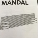 IKEA MANDAL  ヘッドボードの画像