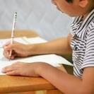 無料体験実施中☆個別指導塾☆生徒さん大募集!の画像