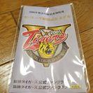 『値下げ💴⤵』阪神タイガース🐯優勝記念メダル