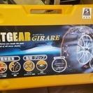 NETGEAR GIRARE ネットギアジラーレ GN15 非金...