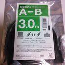 新品未開封 エレコム  U2C-JB30BK [USBケーブル  ...