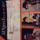 1月22日16時からのコンサートです。