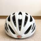 BELL 自転車ヘルメット