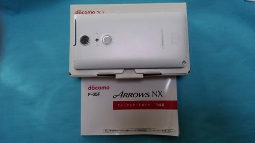 1bf4e9b8d0 送料無料美品Arrows NX F-05Fホワイト携帯カバー4個付き (hiro) 平野の ...
