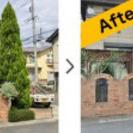 庭木の伐採、立木の枝落し、草刈りを致します。 静岡市葵区内全域