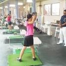 PGA公認 西の森ゴルフスクール生徒募集! 一般コース随時募集 ジュニアコース4月10月開講 シニアコース5月11月開講 - スポーツ