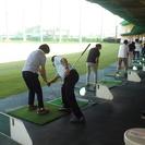 PGA公認 西の森ゴルフスクール生徒募集! 一般コース随時募集 ジュニアコース4月10月開講 シニアコース5月11月開講 − 栃木県
