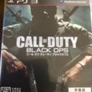 PS3 CALLofDUTY BLACK OPSII
