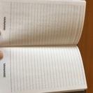 《交渉中です》YANASEの2017年手帳☆ − 神奈川県