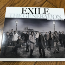 EXILE ふたつの唇