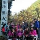 【10/24 25日 富士山付近でBBQ&軽トレ】 募集中♪初心...