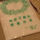 パッチワークの中綿、他端切れ布など - 生活雑貨