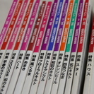 キルト雑誌15冊(ヴォーグ社・キルトジャパン)の画像