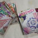 キルト雑誌15冊(ヴォーグ社・キルトジャパン) - 本/CD/DVD
