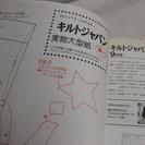 キルト雑誌15冊(ヴォーグ社・キルトジャパン) - 売ります・あげます