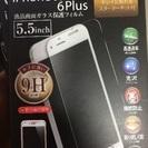 iPhone6プラス 6Sプラス 強化ガラスフイルム!