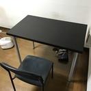 【早いもの勝ち】Ikea LINNMON(ブラック) & ADIL...