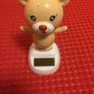 ダンシング熊さん(首振り機能搭載)