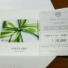 アメリカンエキスプレス 百貨店ギフトカード 1万円 jcb 商品券
