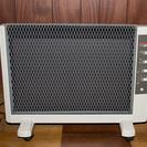 遠赤外線暖房器 アーバンホット MADE IN JAPAN RH...