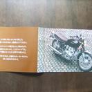 送料込み!ホンダ 超レア物、入手困難!ホンダCB550F-Ⅱ カタログ - 札幌市