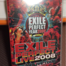 EXILE PERFECT LIVE2008 DVDの画像