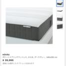 【商談中】IKEA HOVAG クィーンサイズベッド 160㎝