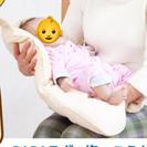 【新生児】抱っこ布団 背中スイッチ対策