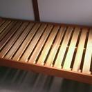 家具セット(シングルベッド、机、イス、3段ローチェスト、マルチ収...