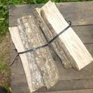 広葉樹の薪 薪ストーブ 焚火などに