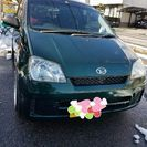 ☆カスタムミラ☆