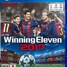 ☆PS4/Winning Eleven 2017 ウイニングイ...