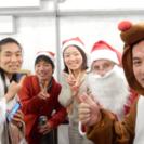 2月末まで 英会話初級レッスン二回分無料 - 渋谷区