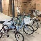 自転車が好きな方!自転車に興味がある方!好きなものを仕事に変えてみ...