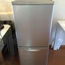 National 小型冷凍冷蔵庫138L(中古美品)